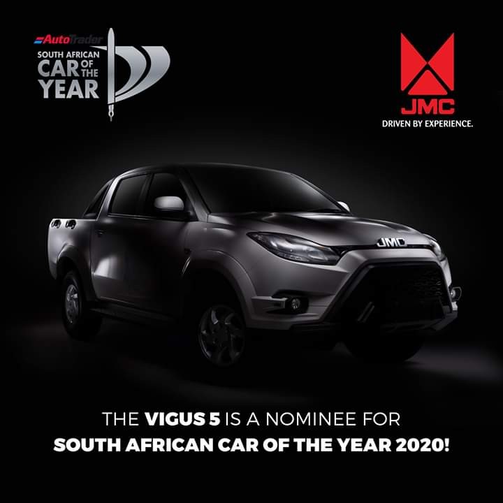 vigus 5 nominee South African car of the year 2020